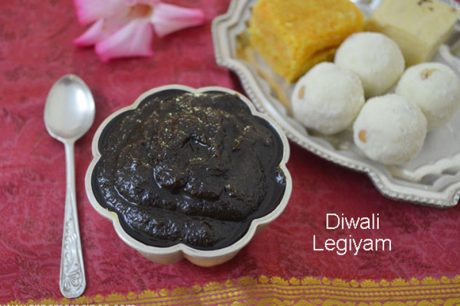 Diwali Legiyam Recipe Deepavali Legiyam