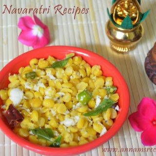 Navarathri Recipes | Navarathri Golu Recipes