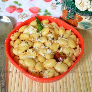 Mochai Sundal | Mochai Payaru Sundal Recipe