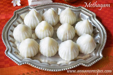 Mothagam Recipe Ganesh Chaturthi Recipes
