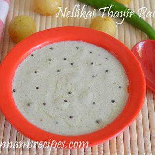 Nellikai Thayir Pachadi Recipe | Nellikai Curd Pachadi