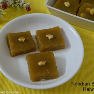 Nendran Banana Halwa | Banana Halwa Recipe