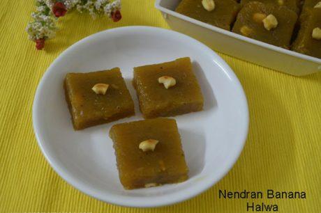 Nendran Banana Halwa Banana Halwa Recipe