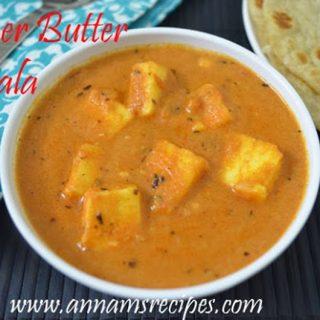 Paneer Butter Masala | Paneer Butter Masala Recipe
