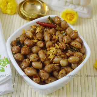 Peanut Masala Sundal | Peanut Masala Sundal Recipe