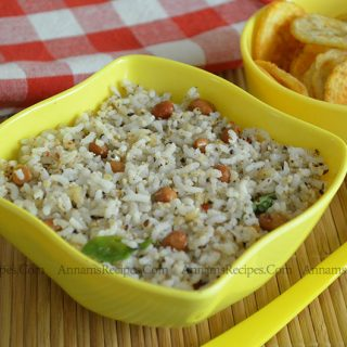 Peanut Rice| Peanut Rice Recipe
