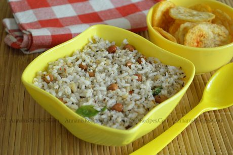 Peanut Rice Peanut Rice Recipe