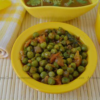 Peas Masala | Peas Masala Recipe