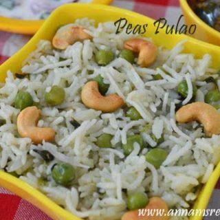 Peas Pulao | Peas Pulao Recipe