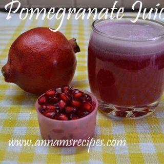 Pomegranate Juice | Pomegranate Juice Recipe