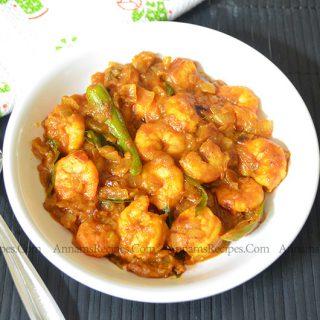 Prawn Masala Recipe | Prawn Masala Curry