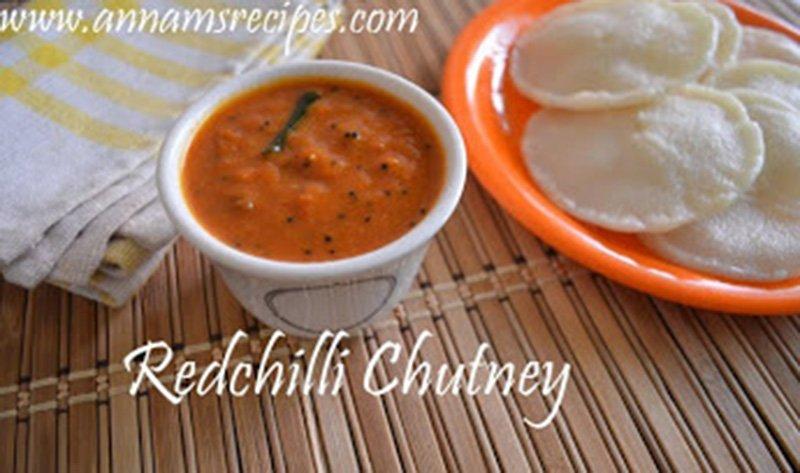 Red Chilli Chutney Recipe Vara Milagai Chutney