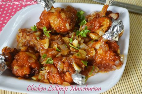 chicken lollipop Manchurian chicken lollipop manchurian recipe