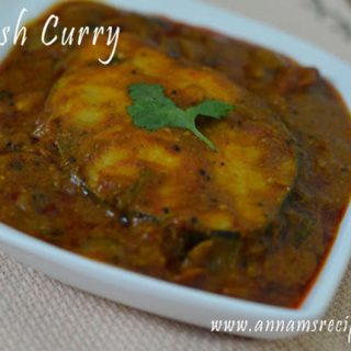 Fish Curry Recipe | Fish Curry Indian