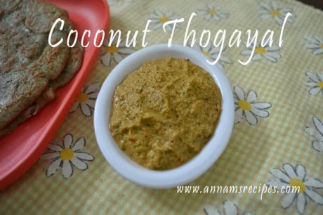 Coconut Thogayal Coconut Thogayal Recipe
