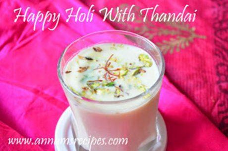 How to make Thandai Thandai Recipe