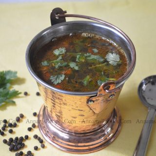 Pepper Rasam | Pepper Rasam Recipe
